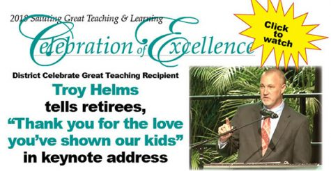 2015-16 Celebrate Great Teaching recipients are. . .